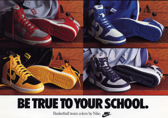 The History of the Nike Dunk UNLV